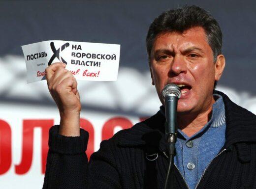 В Москве убит Борис Немцов (Прямая трансляция / ФОТО)