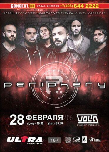 PERIPHERY (USA) || 28.02.15 || Москва