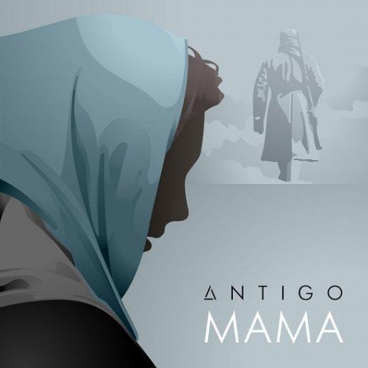 Antigo - «Мама»