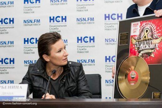 18 марта в пресс-центре НСН состоялась пресс-конференция Дианы Арбениной, посвященная весеннему туру в поддержку альбома «Мальчик на шаре».