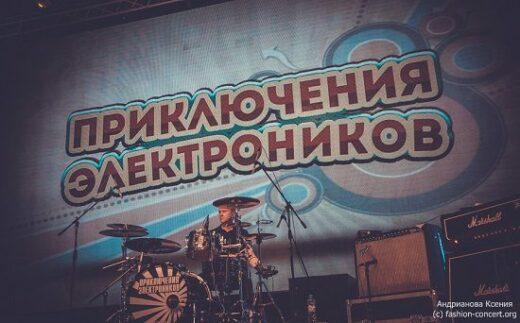День рождения группы ПРИКЛЮЧЕНИЯ ЭЛЕКТРОНИКОВ!
