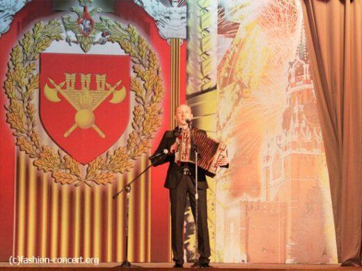 Вологодское землячество в Москве