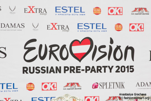 Пресс-конференция с участниками Евровидения 2015