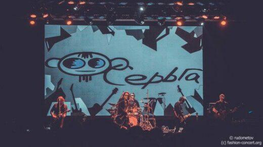 """23 мая в московском клубе """"YotaSpace"""" группа """"СерьГа"""" презентовали свой новый альбом """"Чистота""""."""
