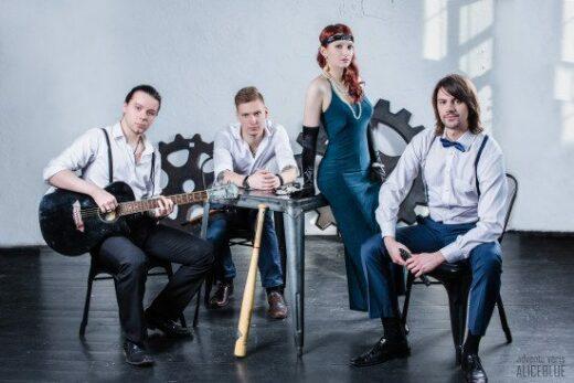 24 мая вышел новый альбом московской альтернативной группы aliceBlue.