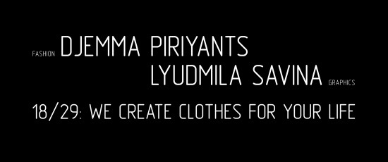 18/29: WE CREATE CLOTHES FOF YOUR LIFE