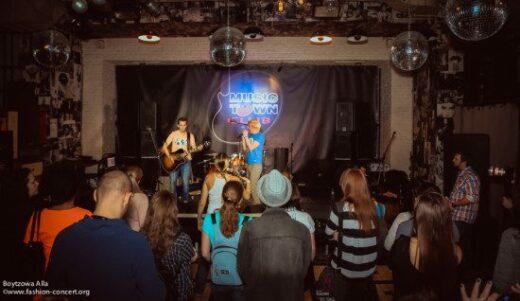 Music Town нашел новые поводы