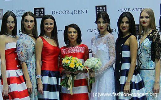 Lisa Romanyuk Moscow Fashion Week 2016
