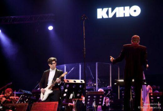 symphonic_KINO