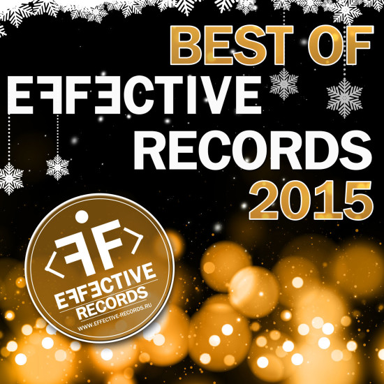 Best Of Effective Records 2015