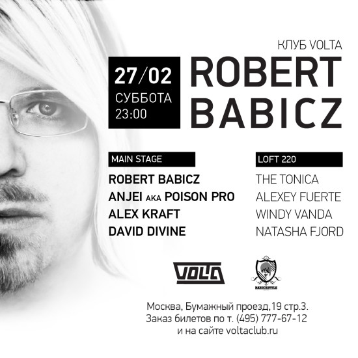 Robert_Babicz_Volta_afisha