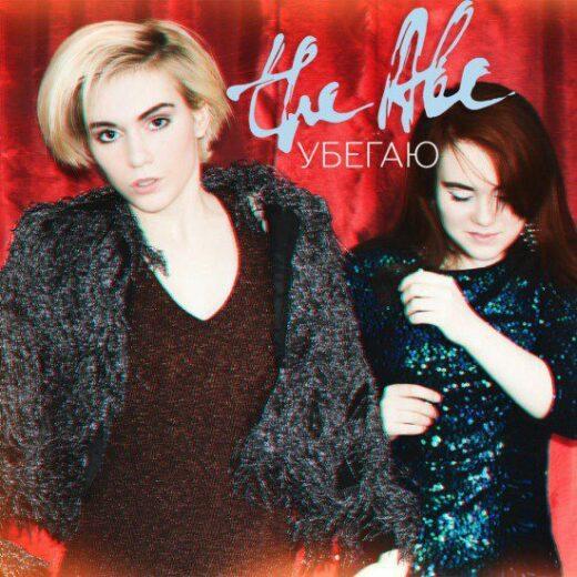 Первый альбом группы the Abc — о шопоголиках, одиночестве и любви