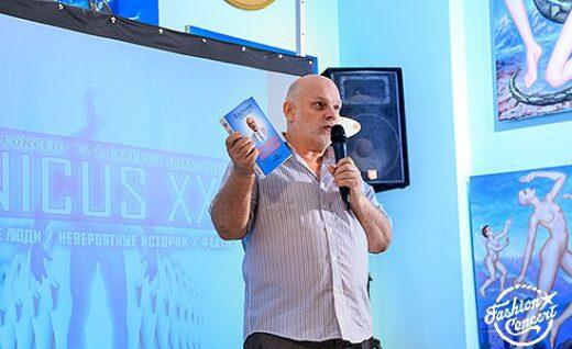 Владимир Податев