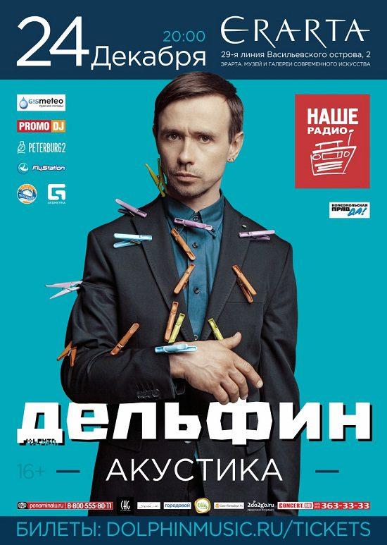 Афиша театров Москвы на май 2018