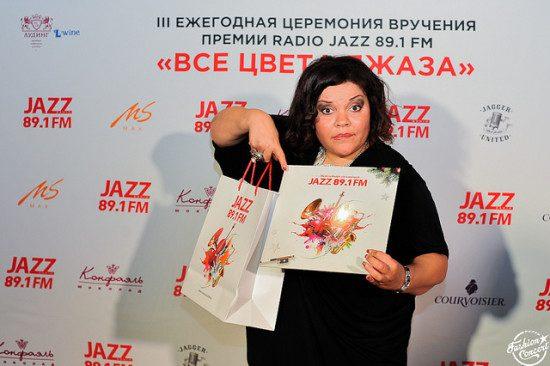Радио JAZZ