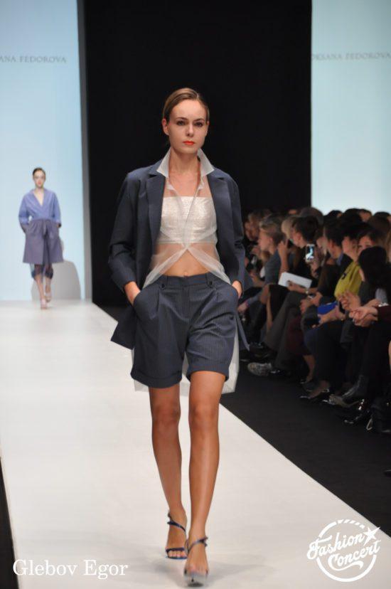 Уверенность в себе и современная мода