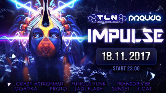 18.11.17 ❖ IMPULSE «New Story» @ club PRAVDA