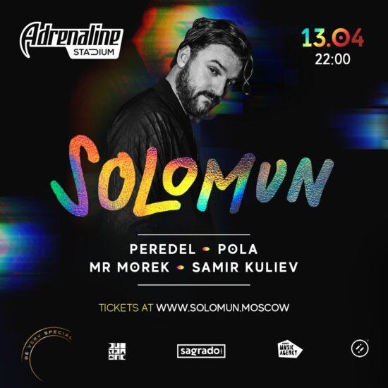 13.04 :: SOLOMUN @ ADRENALINE STADIUM