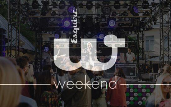 Esquire Weekend 08.06 Москва