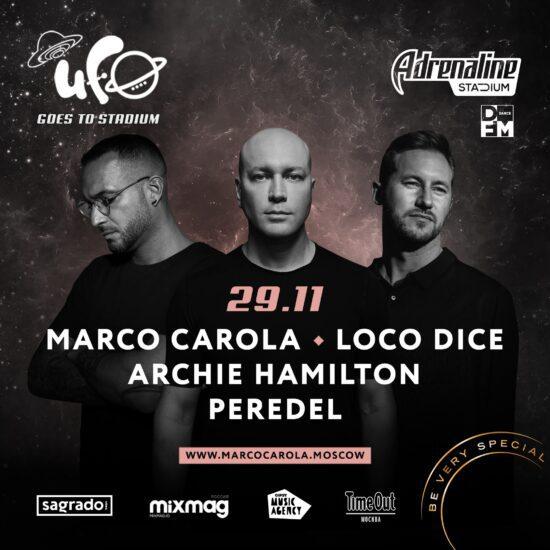 29.11 | MARCO CAROLA + LOCO DICE @ ADRENALINE