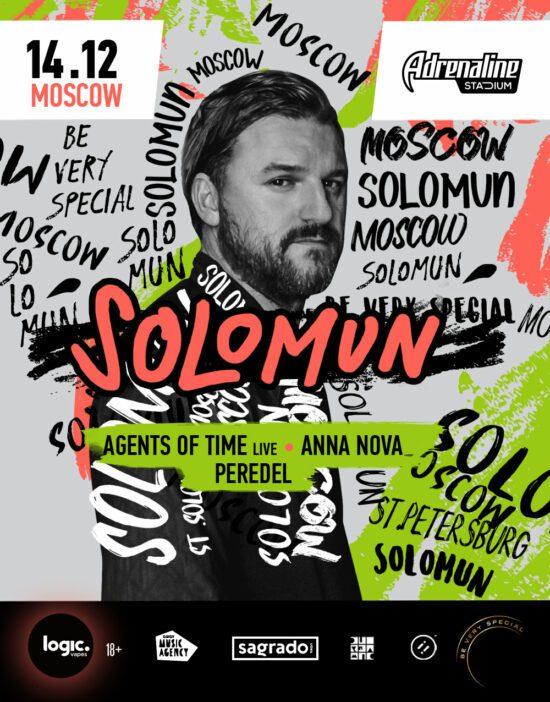 14.12 :: SOLOMUN @ ADRENALINE STADIUM