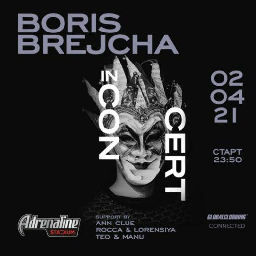 2,3,4.04 / Boris Brejcha / Adrenaline Stadium